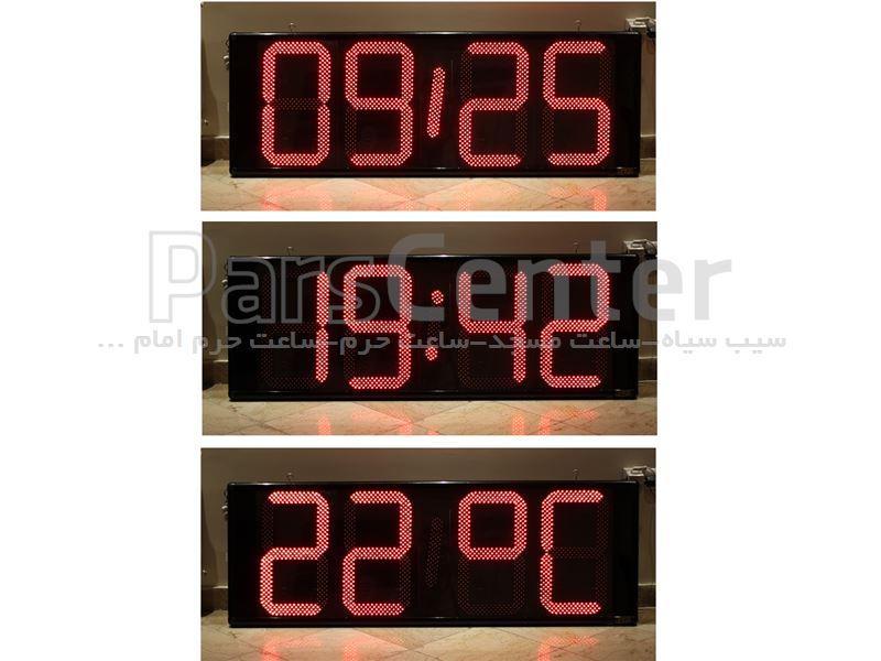 ساعت دیجیتالی LED در ابعاد 11 در 24 سانتیمتر