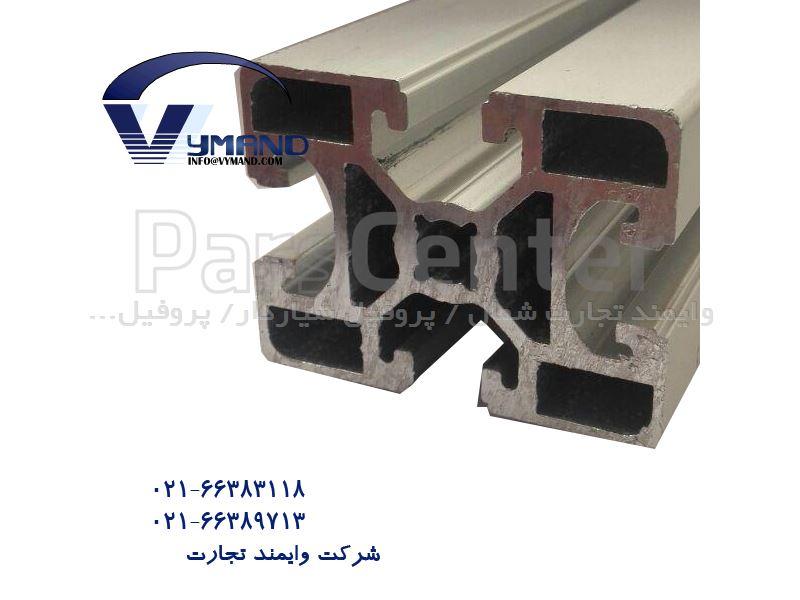 پروفیل آلومینیوم 45x60