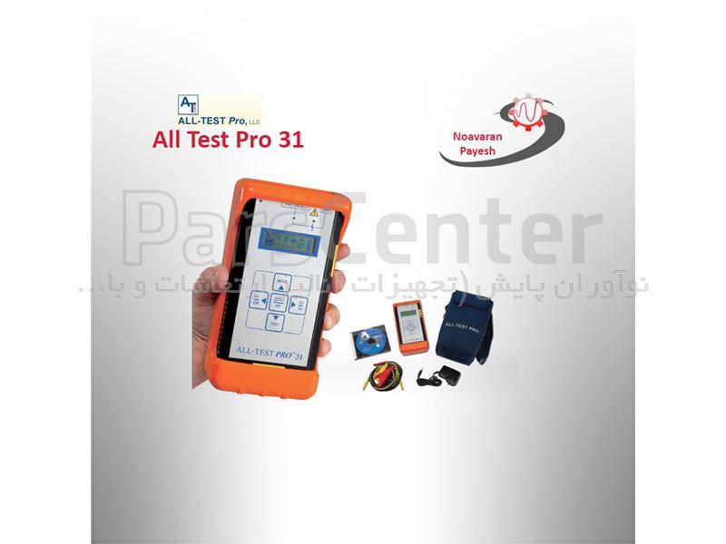 دستگاه آنالیز جریان All Test Pro 31 تشخیص عیوب روتور و سیم پیچ