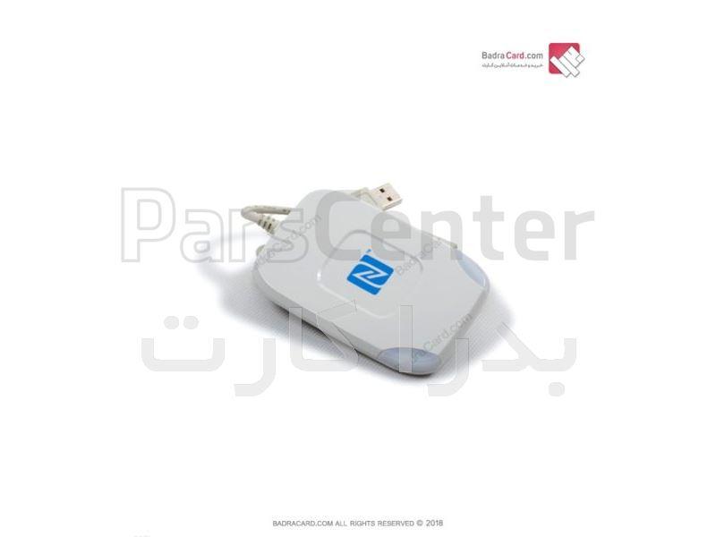 ریدر/رایتر NFC و مایفر مدل Dragon