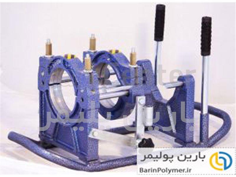 دستگاه جوش لوله پلی اتیلن دستی 160 بارین پلیمر