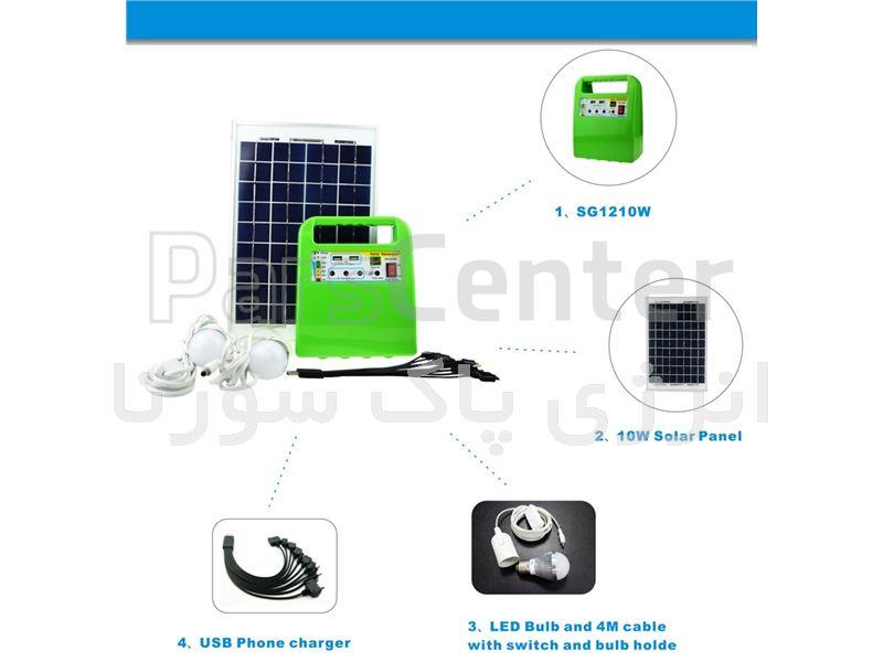 پکیج خورشیدی قابل حمل مدل SGS1210