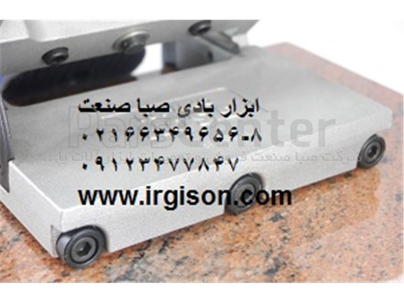 پایه سنگ بادی جیسون- GPW-A01