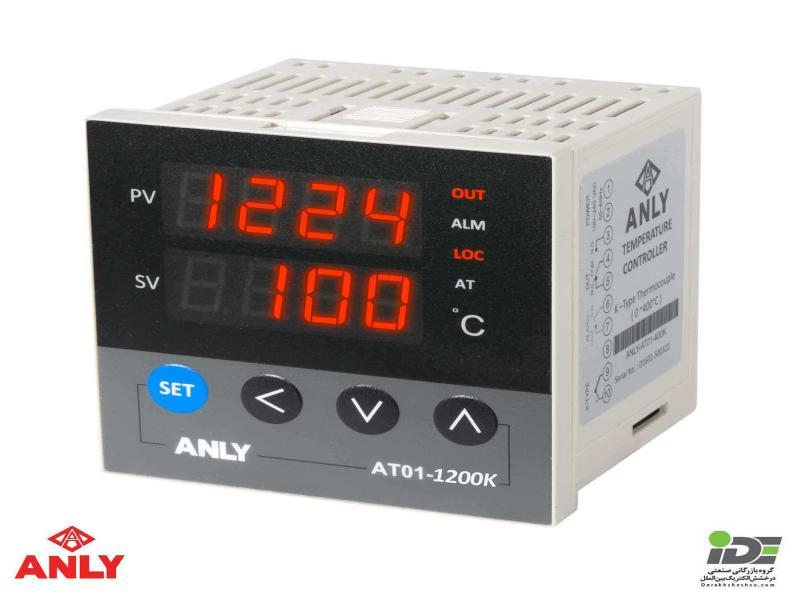 ترموستات آنلی مدل AT01-1200K