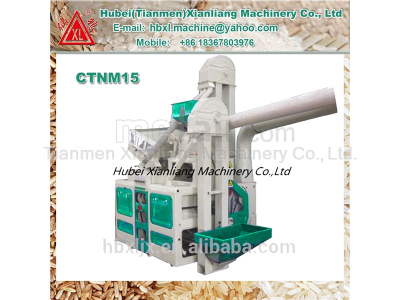 20t/d CTNM15 Combined rice mill