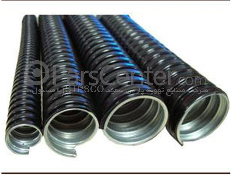 لوله خرطومی PVC برزنتی و آلومینیومی