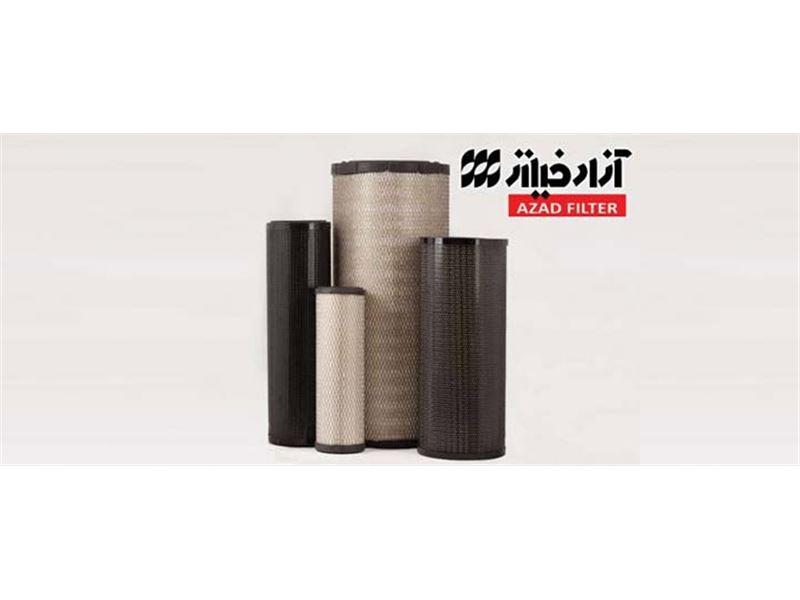 Azad Filter
