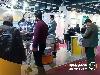 بیستمین نمایشگاه صنعت تهران سال 1399