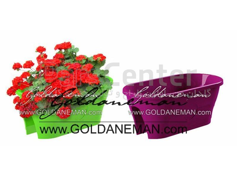 گلدان نرده ای بالکن، پخش گلدانهای روی نرده