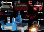 تولید برشcnc هواگاز پلاسما واترجت فرزمنبتکاری اسلپبر راسته بر مونتاژ H دریل دروا