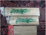 سیخ چوبی
