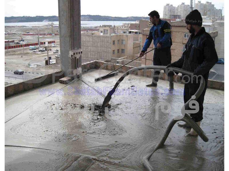 اجرای کف سازی با فوم بتن - خدمات خدمات مرتبط با عمران و ساختمان ...... اجرای کف سازی با فوم بتن ...