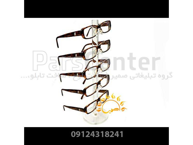 ساخت استند فروشگاهی عینک