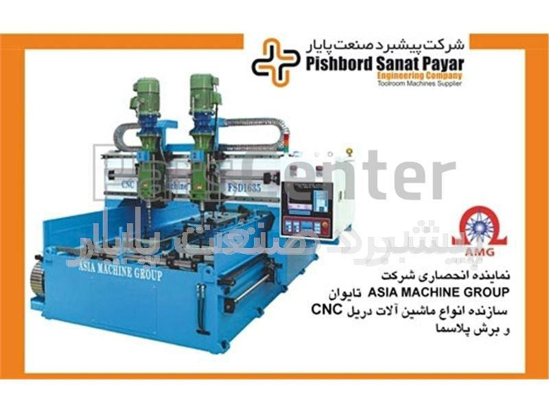 دریل CNC سی ان سی