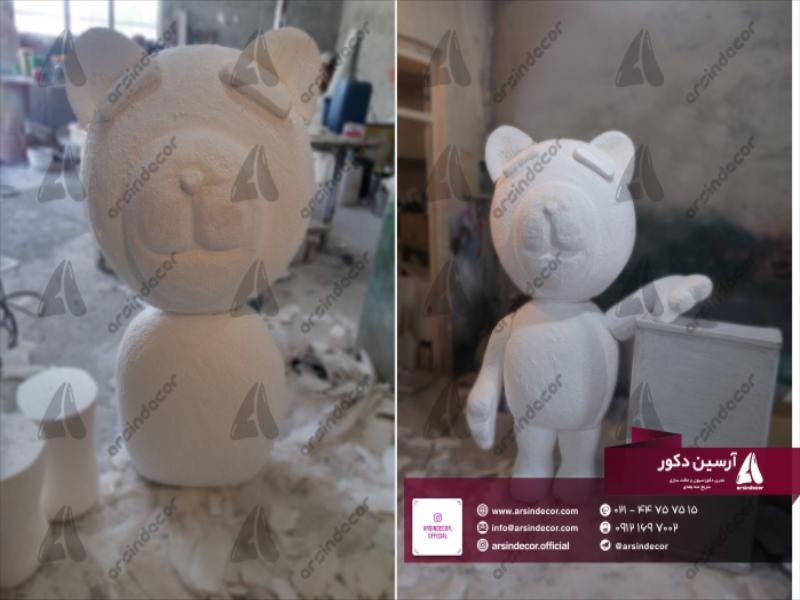 طراحی و ساخت ماکت تبلیغاتی خرس ایران رادیاتور