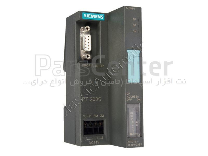 ماژول اینترفیس PLC زیمنس مدل 6ES7151-1AA02-0AB0