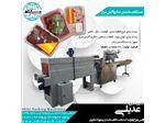 دستگاه بسته بندی جگر و آلایش مرغ ماشین سازی عدیلی