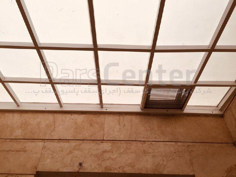 سقف پاسیو با کد KLA3 ( تهران - فرشته)