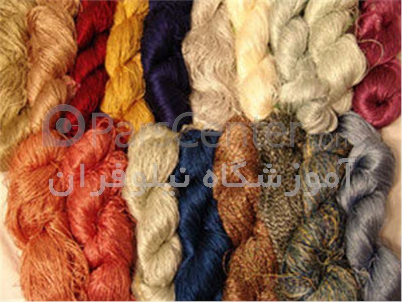 آموزش بافت رومیزی با نخ ابریشم آموزش قالی بافی ( طرح سنتی و کامپیوتری ) ، گبه بافی ، گلیم ...