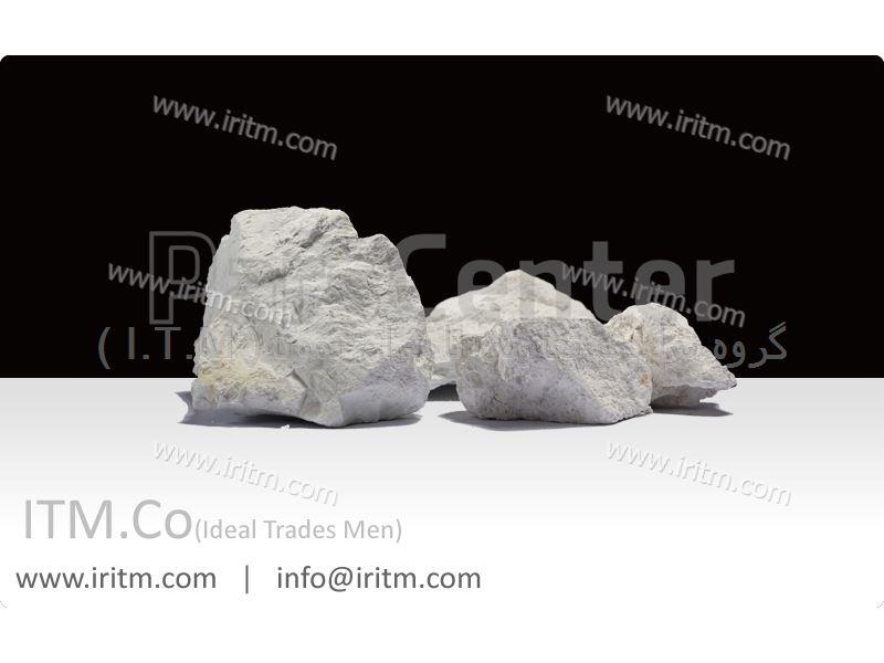کائولن- خاک چینی(Kaolin)- خاک نسوز