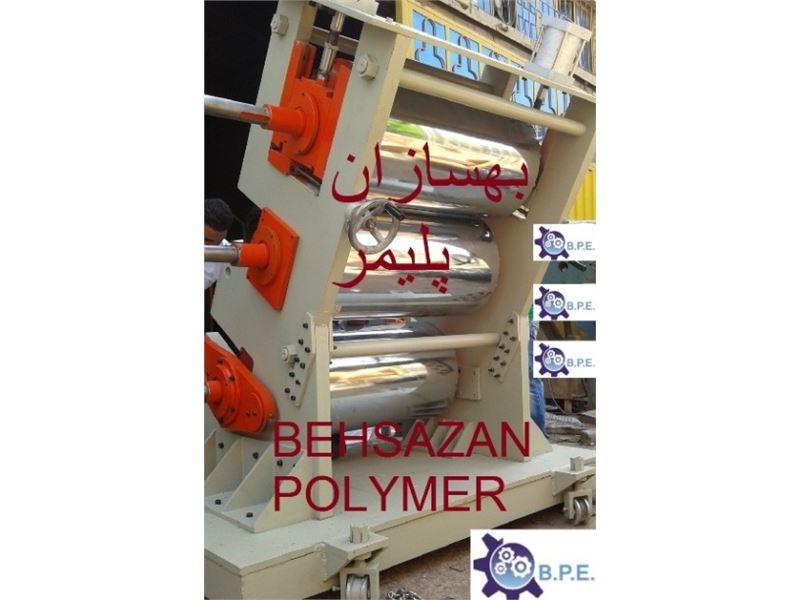 بهسازان پلیمر - دستگاه ظروف یکبارمصرف ، قیمت ظروف یکبار مصرف ، قیمت دستگاه یکبار مصرف ،قیمت ظروف یکبار مصرف ، قیمت دستگاه یکبار مصرف ،ظرف یکبار مصرف
