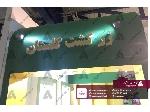 غرفه سازی نمایشگاه زر کشت گلستان