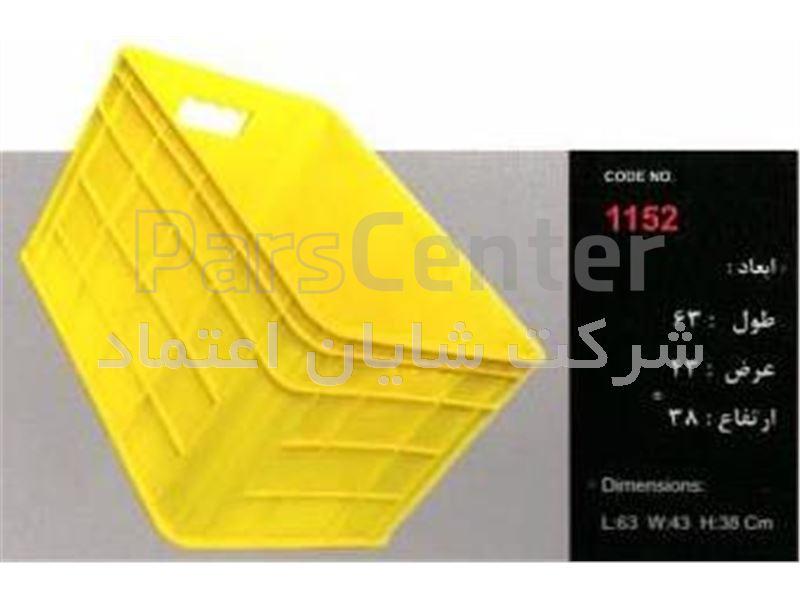 سبد پلاستیکی کد 1152 ابعاد:38*43*63