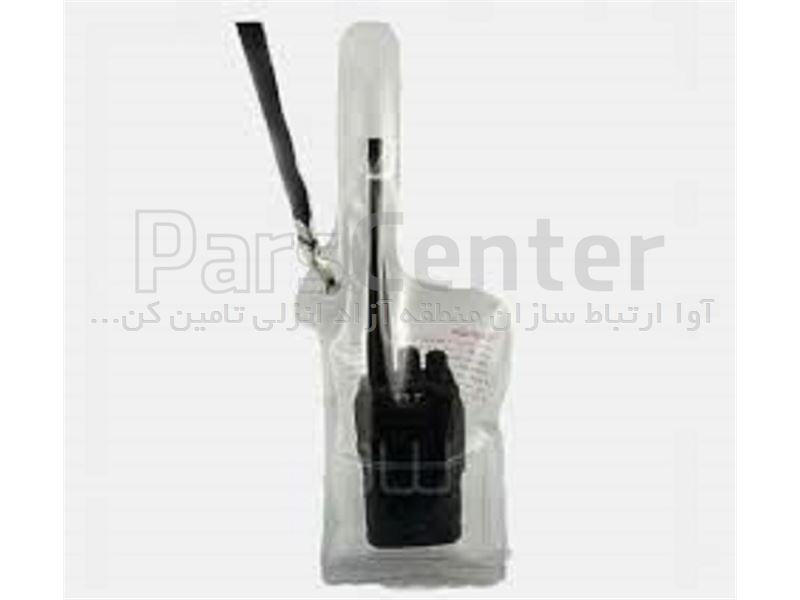 کیف ضد آب بیسیم موتورولا دیجیتال DMR