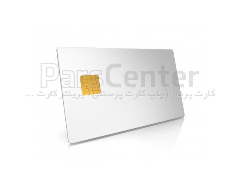 شرکت تولید کننده کارت هوشمند | فروش کارت هوشمند pvc | چاپ کارت هوشمند پی وی سی