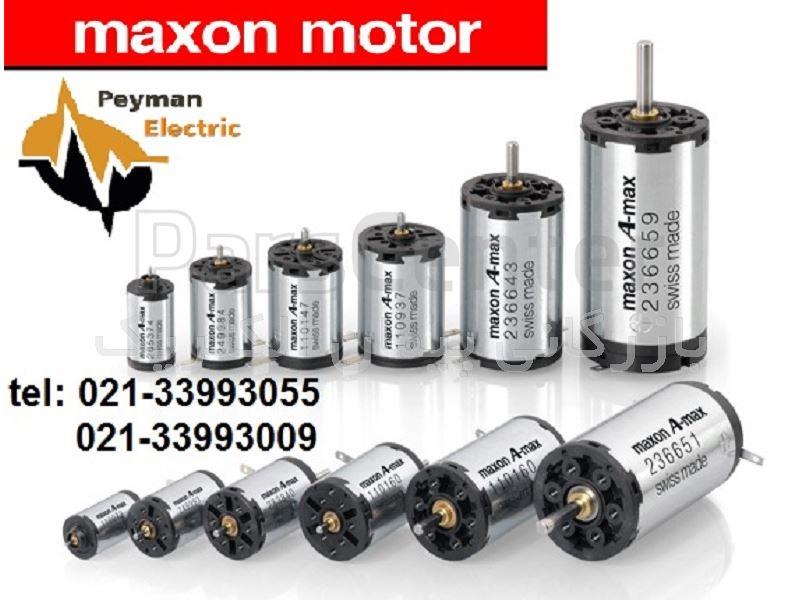 فروش موتور مکسون maxon motor