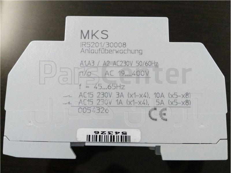 بلاکینگ فرکانس استارتر Blocking frequency MKS