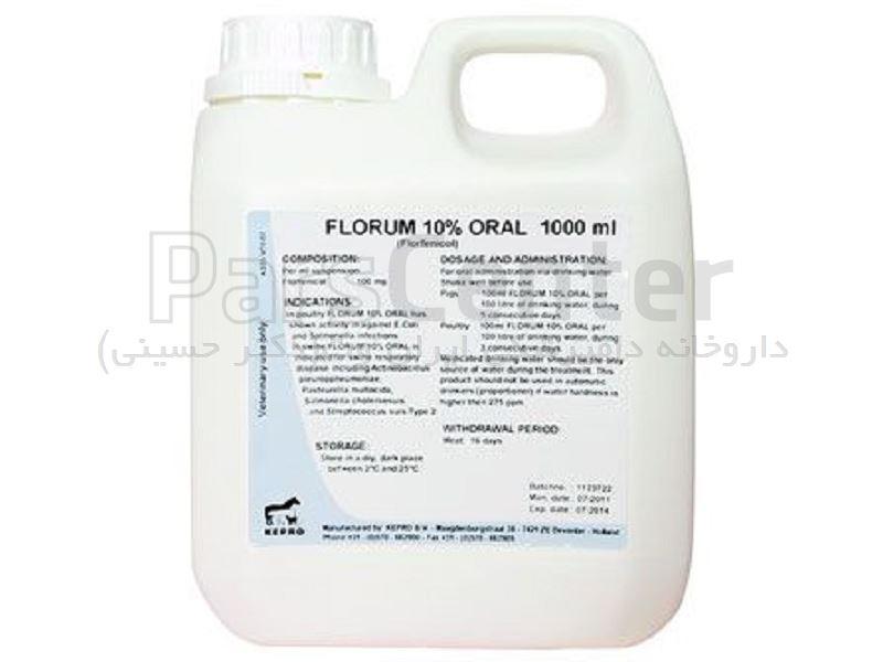 فلورفنیکل 10% کپرو هلند