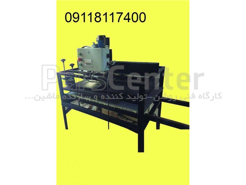 دستگاه چاپ تابلو فرش 50در 70--09118117400