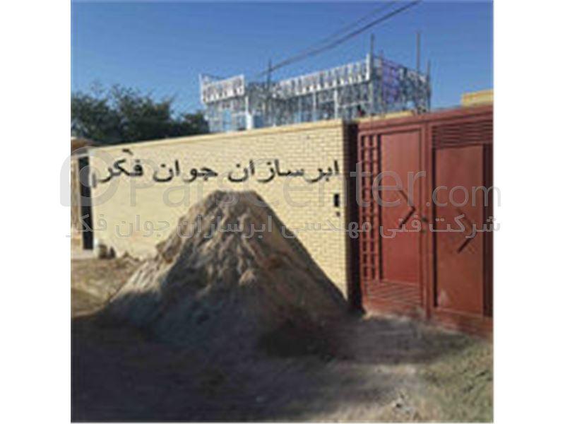 خانه پیش ساخته با سازه lsf در شیراز