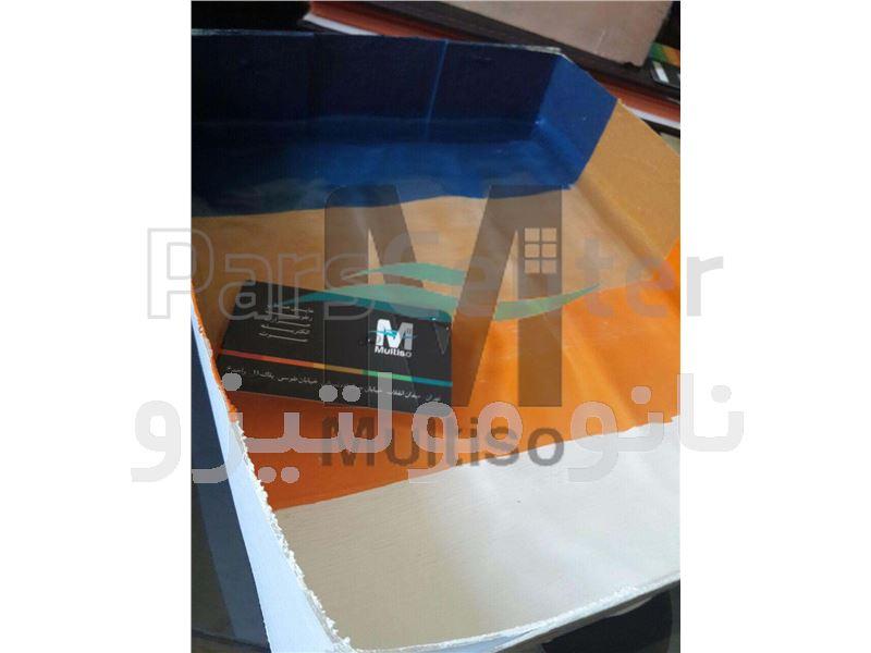 عایق رنگی و بی رنگ نانو مولتیزو