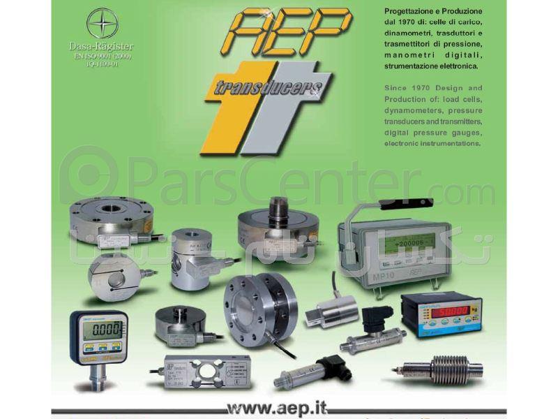 لودسل کششی فشاری AEP transducers