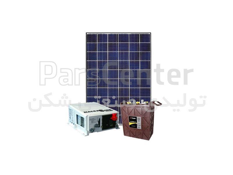 پکیج خورشیدی 250 وات
