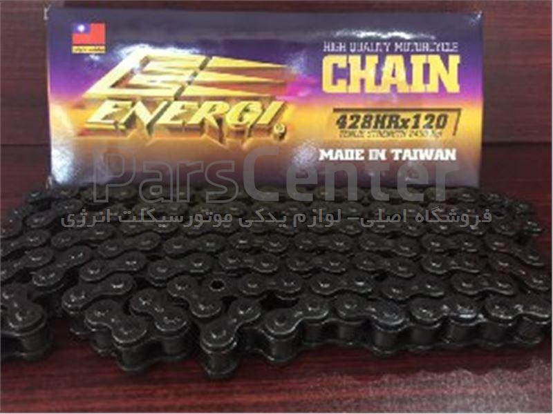 زنجیر H 428/120  تایوان موتور سیکلت انرژی