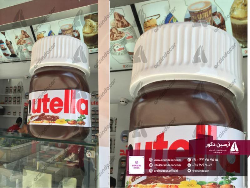 ماکت تبلیغاتی شکلات نوتلا