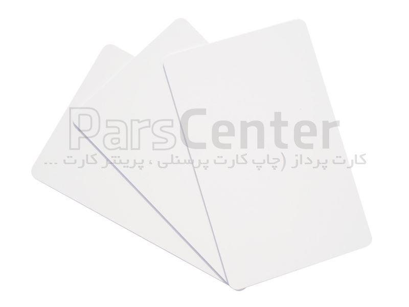 کارت پی وی سی سفید ایرانی 760 میکرون