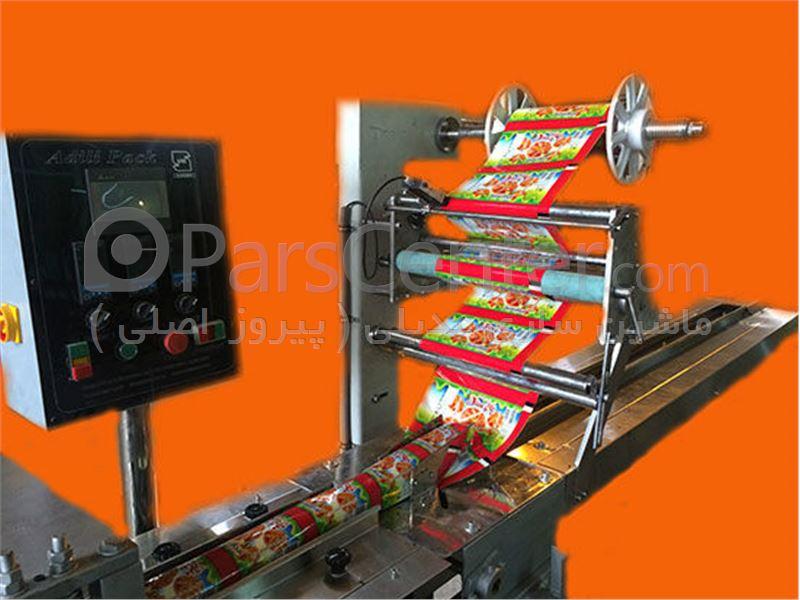 دستگاه بسته بندی انواع ساندویچ سرد - محصولات ماشین آلات بسته بندی ...... دستگاه بسته بندی انواع ساندویچ سرد ...