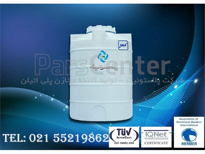 منبع مخزن ذخیره  مواد شیمیایی - مخزن 1000 لیتری عمودی سه لایه کوتاه