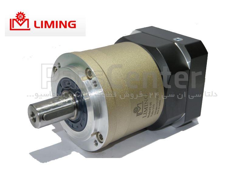 گیربکس صنعتی لیمینگ (Liming)