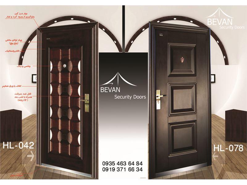 درب ضد سرقت BEVAN