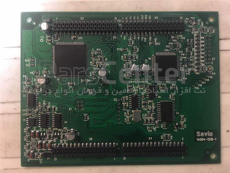 برد CPU اتوکنر ساویو 14064-1516-1