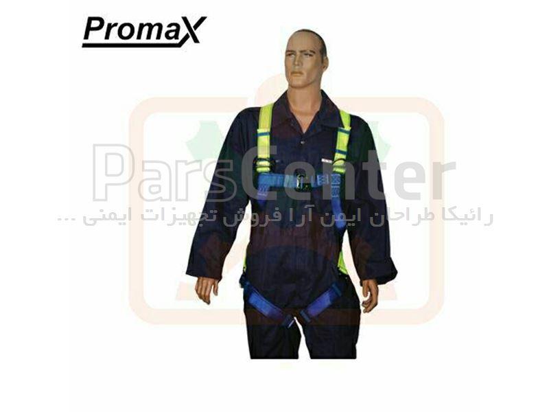 هارنس ایمنی تمام بدن Promax مدل FAS 2Y