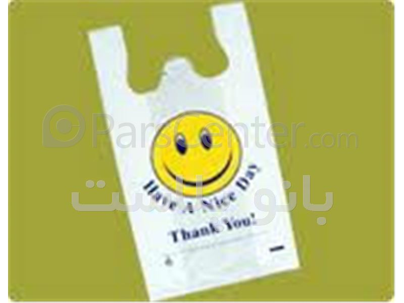 انواع چاپ تبلیغات روی کیسه نایلون