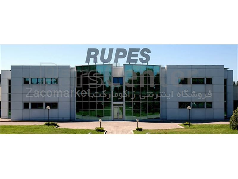 فروش ویژه محصولات روپس-rupes