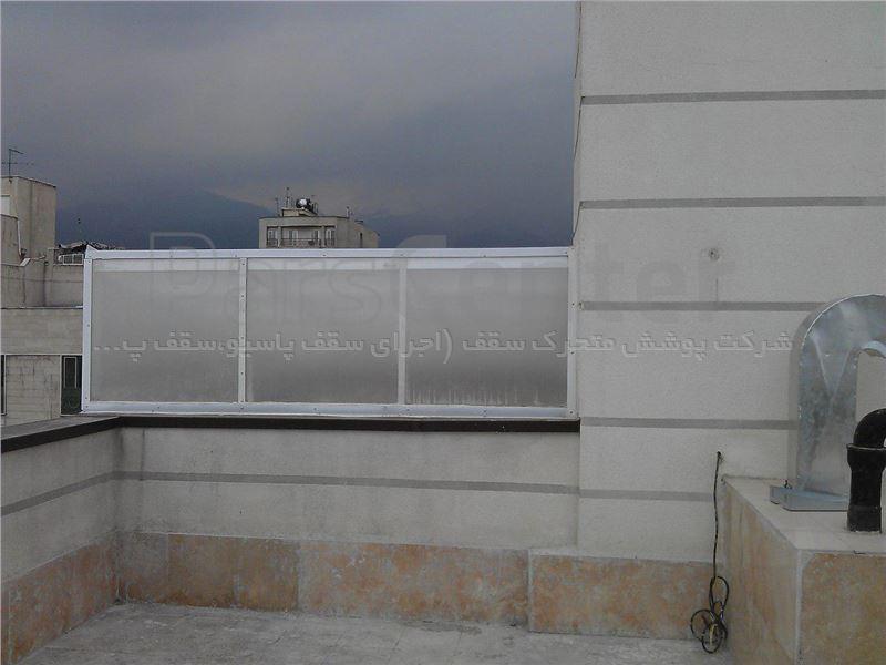 نورگیر سقفی پاسیو شیب یکطرفه میرداماد PMS MD 01