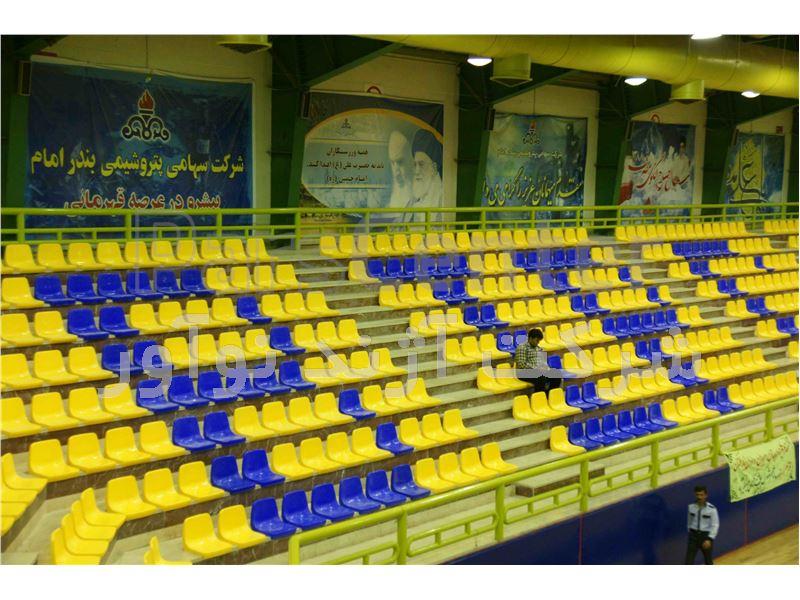 صندلی تماشاگران آبی رنگ آژندنوآور